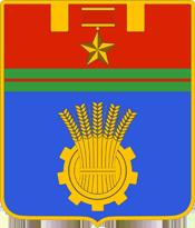 Центр экспертизы в Волгограде
